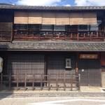 伏見区 「寺田屋」坂本龍馬、新撰組ゆかりの地、歴史にふれよう。