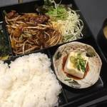 丸太町 「京都焼肉処 きはら」でお得な和牛焼肉ランチを食べてきた【グルメ】