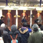 地下鉄山科駅 「ナイス・ミート」音の広場で盛り上がろう♪ イベント】