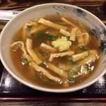 西京極にある京都うどんの名店「弁慶うどん」で食べてきた【グルメ】