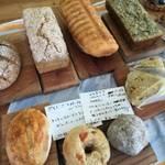 向島 自家製天然酵母100%パン「IL cielo(イルチエロ)」【グルメ】