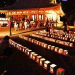 世界文化遺産の醍醐寺 8月5日「醍醐寺万灯会(まんとうえ)」に行ってきた【イベント】