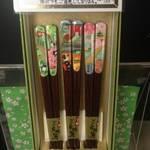 嵐山特集⑩ 手作り箸工房「遊膳」で名入りマイお箸を作ろう!【お土産】