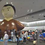 竹田 9月6日(日)パルスプラザにて「伏見ふれあいプラザ」開催♪【イベント】