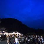 星&宇宙好きさん嵐山に集まれ!10月8日は「宙(ソラ)フェス」で星空を色んな楽しみ方をしよう♪【イベント】