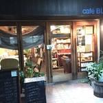 大手筋商店街界隈では珍しい♪夜カフェができる「cafe BLEU(カフェ ブリュ)」【グルメ】【スイーツ】