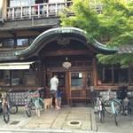船岡散策 元銭湯がまさかのカフェに変身を遂げた!「さらさ西陣」編【カフェ】