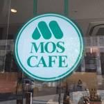 烏丸六角 京都でここだけ!「モスカフェ」居心地良すぎな落ち着きスポット【カフェ】