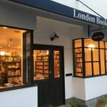嵐山特集57 本好きさん必見♪古書店「LondonBooks」 2階は音楽スタジオ「音空間」♪