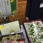 毎年恒例の販売学習「第30回京都すばるデパート」!今年は11月18・19日に開催!【学祭】【イベント】