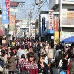 深草商店街 11月23日(月・祝)第9回「ふかくさ100円商店街」が開催!【イベント】