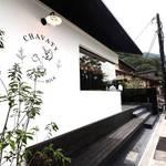 【嵐山カフェ】 紅葉シーズンに向けて嵐山エリアの素敵なカフェをまとめました♪