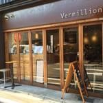 伏見稲荷 ひときわおしゃれなエスプレッソバー「vermillion(バーミリオン)」【カフェ】