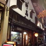 千本中立売 老舗居酒屋の代表格「神馬(しんめ)」【居酒屋】