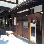 四条 大注目のお寺deランチ!「D&DEPARTMENT KYOTO by 京都造形芸術大学」