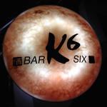 二条木屋町 ここを知らずして京都のナイトシーンは語れない!「Bar K6(ケーシックス)」【バー】