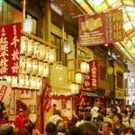 【京の台所】「錦市場」に来たなら絶対に寄って欲しい名所を厳選! 【まとめ】