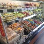 【買いすぎ注意!】めちゃ安っ!デザートのアウトレット「京都レマン工場直売店」