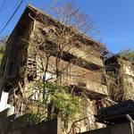 九条山 廃墟マニア必見!傾斜にそびえ立つ「全和鳳美術館」【建物】【観光】