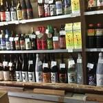 千本今出川 国産地ビールの品揃え日本一の酒屋!「山岡酒店」【酒店】