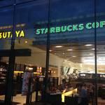 丹波口 本の試し読みができる「スターバックス TSUTAYA京都リサーチパーク店」【カフェ】