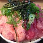 伏見淀 替えネタもできるコスパ最強の海鮮丼「寿司 魚楽(ととらく)」 【海鮮丼】