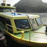 伊根町 カモメと一緒に舟屋観光♪「伊根湾めぐり遊覧船」しかもお値打ち!
