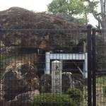 太秦 石室の長さ約18メートル!迫力満点の「蛇塚古墳(へびつか)」【観光】