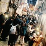 錦市場&中央卸売市場 今年も開催!京都で年に1度の「鍋まつり」【イベント】