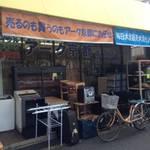 一乗寺 お財布と環境に優しい♪リサイクル「アーク京都」【リサイクルショップ】