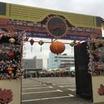 京都パルスプラザ もはや冬の風物詩!今年も大勢をひきつれ発車!「ポルノ超特急2015」【ライブ】