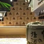 伏見桃山 京都の酒蔵、伏見からお届けする日本酒とうまいもん「伏水酒蔵小路」【居酒屋】【開店】