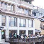 三条 世界で唯一川床席があるスタバ。鴨川が一望できる「スターバックスコーヒー 京都三条大橋店」【カフェ】