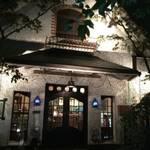 山科にある年中無休の喫茶店「再會」で夜お茶【喫茶店】