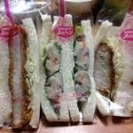 高島屋京都店にOPEN!関西初出店の「サンドイッチハウスメルヘン」【パン屋】