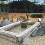 亀岡市 湯の花温泉でオトクなランチ付き日帰り入浴「里山の休日 京都・烟河」【日帰り温泉】