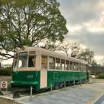 京都駅からすぐ近く 緑のオアシス「梅小路公園」 【カフェもあります】
