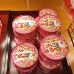 祇園 外国のお客様にも人気のキティちゃんの和雑貨専門店 「京都祇園 葉朗彩々」 【お買い物】