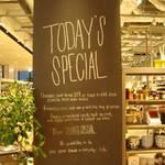 四条河原町 関西初!京都BALに「Today's Special((トゥデイズスペシャル)」【お買い物】