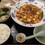 二条駅 人気中華料理店「中国菜 大鵬」へ行ってきた!【四川料理】