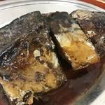 3日煮込んだ真っ黒のさば煮が絶品!上賀茂神社のすぐ「今井食堂」