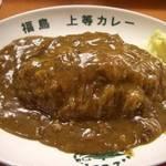 山科 無性にカレーが食べたい!「得正 山科店」 へ行ってきた【グルメ】