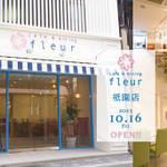 ※閉店 祇園*ふわっふわのパンケーキが大人気「fleur(フルール)」の新店舗オープン