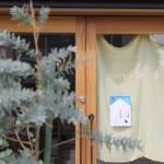 千代川*かわいいおうちカフェ「季節のお菓子 つきよみ」で旨スイーツを【カフェ】【隠れ家】