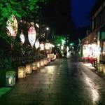 嵯峨鳥居本 去りゆく夏を灯りと共に…「愛宕古道街道灯し」【イベント】【観光】