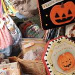 【9/15締切!】京都最大級!北山ハロウィン手作りマーケットに参加しよう【イベント】