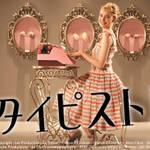 四条烏丸 トップを目指す青春の名作!11月21日の京都シルク座名画上映会【イベント】