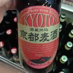 京都全域 京都の「地ビール」を飲んでみた![グルメ]
