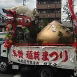 伏見稲荷大社 「還幸祭」巡行に遭遇!