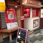 三条寺町 食べ歩きが楽しい♪「CHURRO'STAR(チュロスター)」